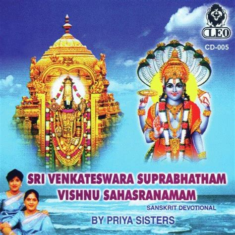 download free mp3 vishnu sahasranamam vishnu sahasranamam song by priya sisters from sri