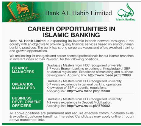 bank al habib limited 2017 branch manager operation manager