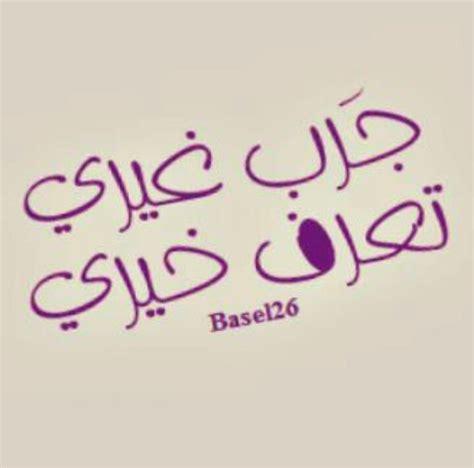 Maxi Arabian Writing 1209 best أقوال و كلمات و حكم و مواعظ و دعاء images on