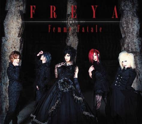 Maxi Biyan By Freya Gamis cdjapan freya w dvd limited edition femme fatale cd maxi