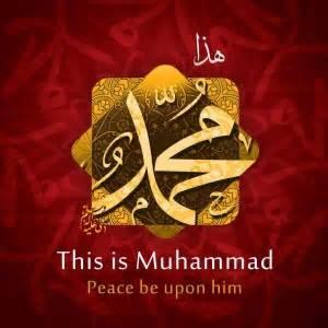 biography of hazrat muhammad sallallahu alaihi wasallam can prophet muhammad saws be my companion in jannah