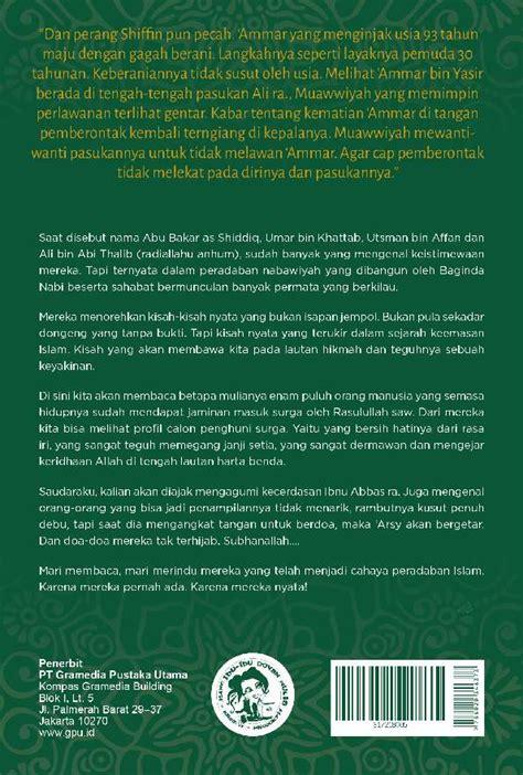 buku biography nabi muhammad jual buku sirah 60 sahabat nabi muhammad saw oleh ummu
