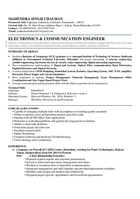 office software skills ideas resume and cover letter 01 16 15 8 executive assistant resume