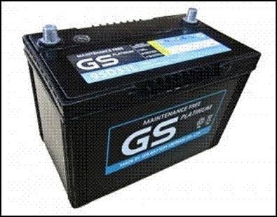 Gs Premium 95d31l 95d31l maintenance free battery for automotive gs