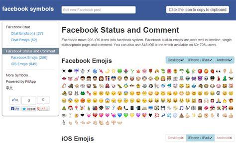 Symbols For Facebook Status Cat