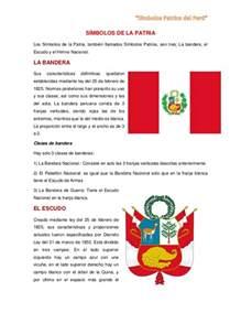 simbolos de la patria peru para pintar s 237 mbolos de la patria