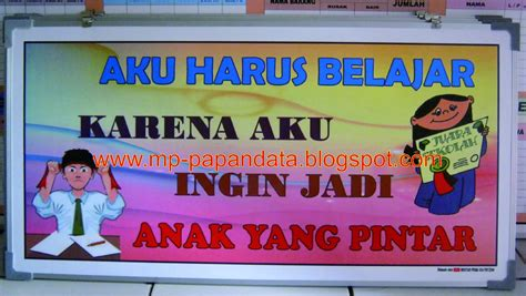 papan data sekolah slogan dan kata mutiara