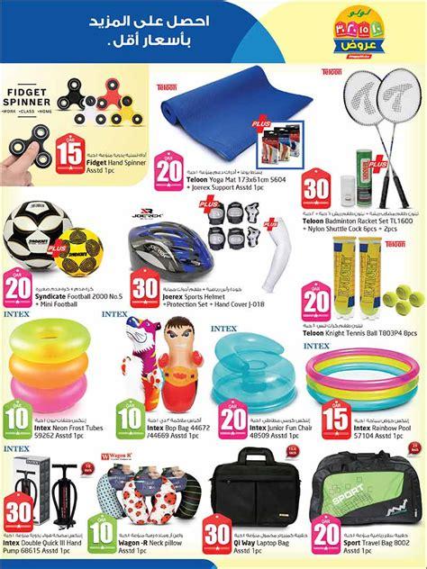 Planetlulu Sale Is Back by Lulu Qatar 10 20 30 Qr Sale On Most Items Until 07 05 17