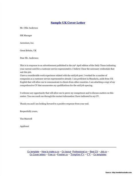 cover letter for resume template free cover letter templates free uk cover letter resume