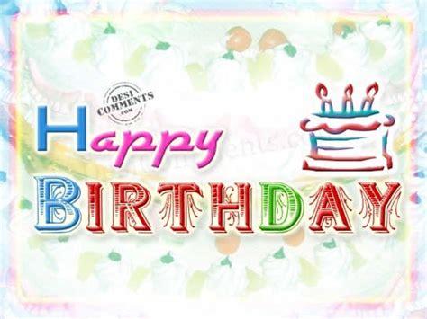 Turkish Happy Birthday Wishes Happy Birthday Enrique And Me Lol Enrique Iglesias