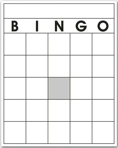 free bingo card template bingo worksheets lesupercoin printables worksheets