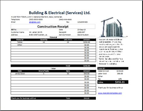 contractor receipt template free construction receipt template free collection of