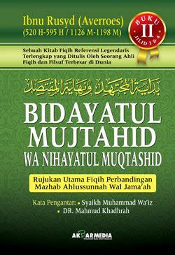 Buku Bidayatul Mujtahid Fiqih Perbandingan Mazhab 2 Jilid buku bidayatul mujtahid fiqih perbandingan mazhab set 2 jilid toko muslim title