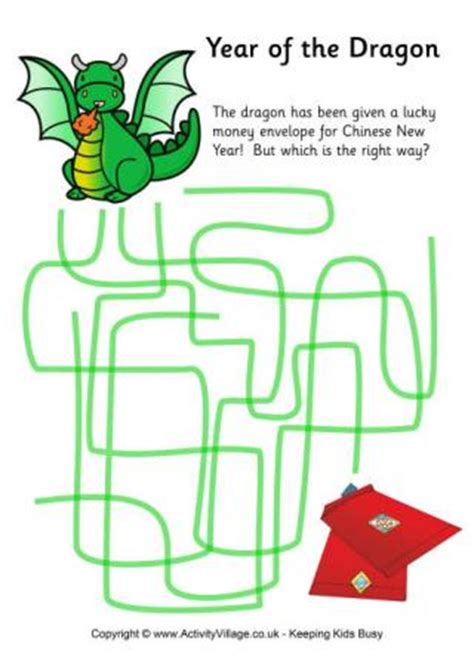 puzzle and dragons card template year of the puzzles