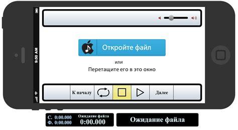 Рингтон для айфон программа онлайн