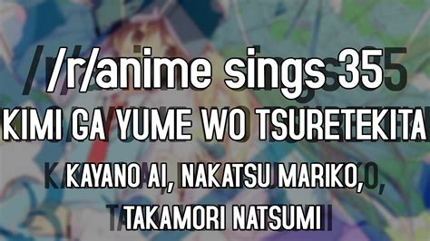 R Anime Sings by R Anime Sings Kimi Ga Yume Wo Tsuretekita Sakurasou No