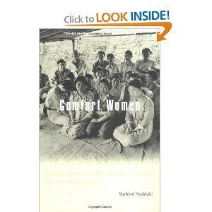 comfort women novel 69 best images about wwii books the pacific arena on