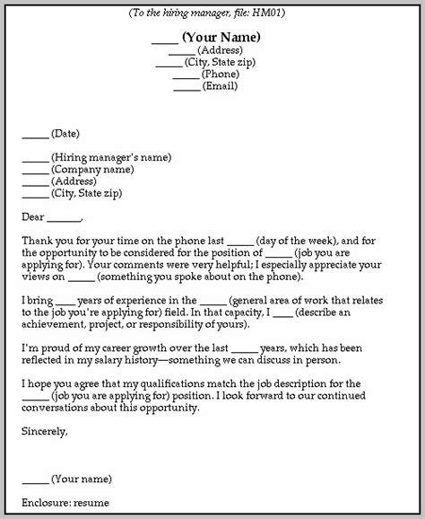 blank cover letter template fill in the blank cover letter template cover letter