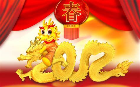 Calendrier Chinois Naissance 2012 Nouvel An Chinois Le Promet Chance Et Naissances
