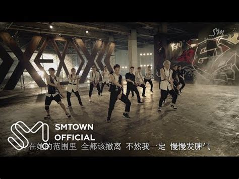 download exo power music video mp3 mp4 3gp flv download download exo 엑소 으르렁 growl mv 2nd version korean ver