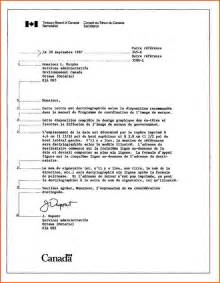 Sample Business Letter Line Spacing 12 correct letter spacing format denial letter sample