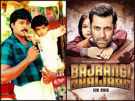 biography of film bajrangi bhaijaan shocking salman khan s bajrangi bhaijaan story inspired