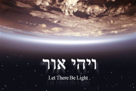 Let There Be Light by Let S Talk About It Discussion Topics For Chanukah