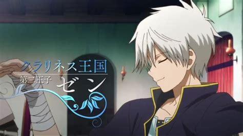 anime zen akagami no shirayukihime anime zen wistalia akagami no