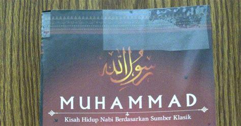 Wanita Yang Menyusui Nabi Muhammad Waktu Kecil Peter Rave Dunia Cinta Wanita Biografi Nabi Muhammad