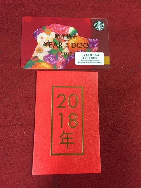 2018 year of the new starbucks 2018 year of the new year gift card w custom sleeve cad 3