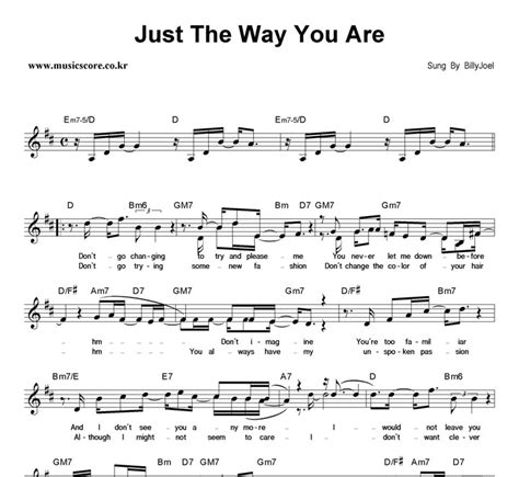 7 Reasons To Your Just The Way It Is by Billy Joel Just The Way You Are 악보 뮤직스코어 악보가게