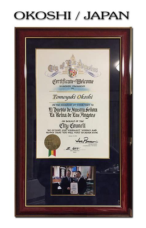 officer promotion certificate frame custom certificates