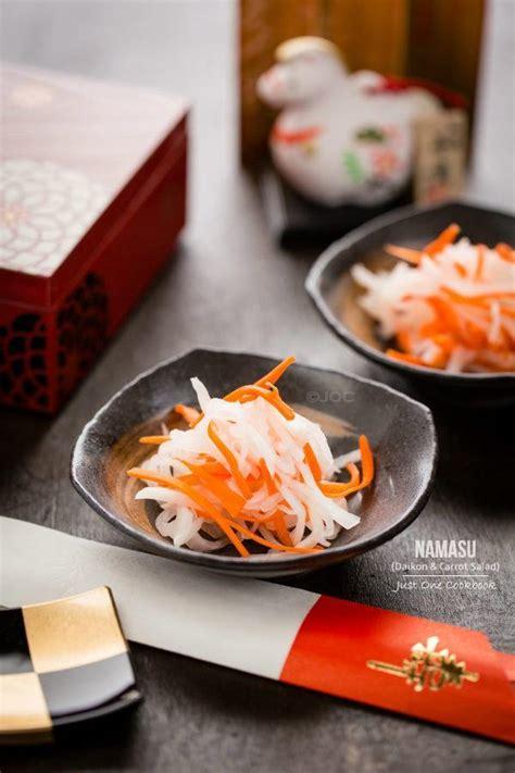 namasu daikon  carrot salad   cookbook