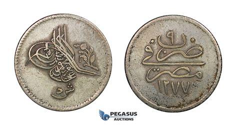 egypt ottoman d74 egypt ottoman empire abd 252 laziz 5 qirsh ah1277 9