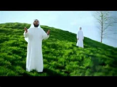 download mp3 ar rahman mishary rashid rahman ya rahman mishary rashid alafasy youtube