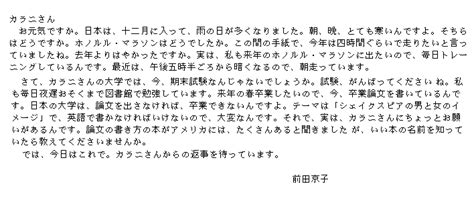 writing and editing services letter of introduction japan