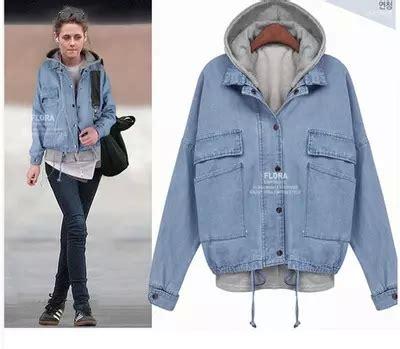 Bomber Sevendenim bomber jean jacket coat nj