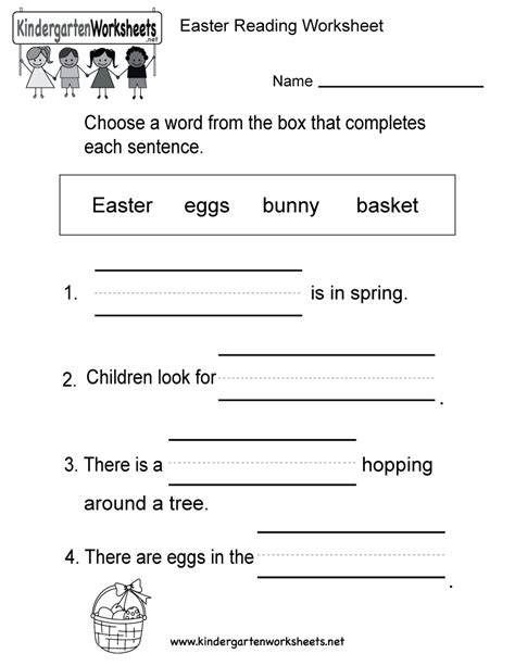 easter reading worksheet free kindergarten holiday