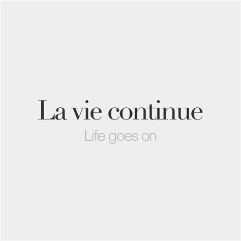 french words on twitter quot la vie continue life goes on