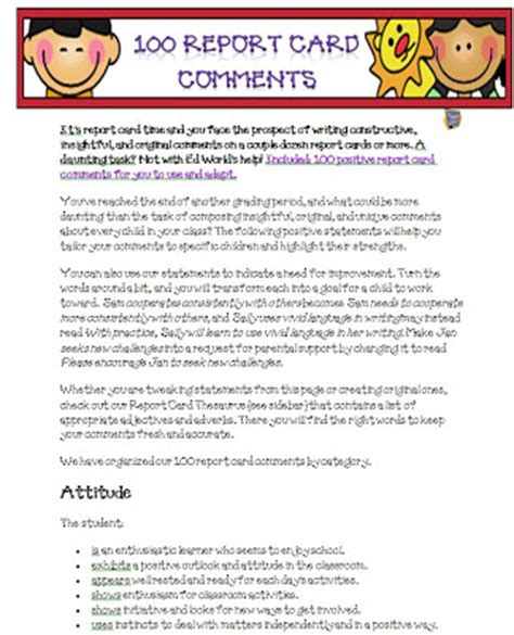 printable kindergarten report card comments suddenly 2nd graders comments for confidence