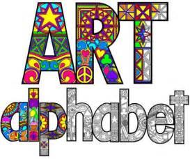 graffiti alphabet letters 2011 ornament in