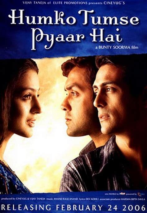 film laga full muvis humko tumse pyaar hai 2006 full movie watch online free