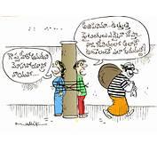 Telugu Funny Cartoons  Movie