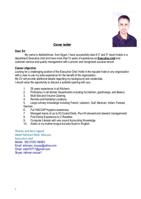 Hotel Executive Chef Cover Letter by Resume For Executive Chef Position Bestsellerbookdb Network Administrator Cover Letter Sle
