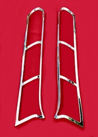 Ring Reflektor Chrome All New Avanza All New Xenia Variasi Moona garnish reflektor kikim variasi mobil