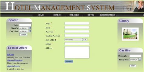 form design for hotel management system دانلود نرم افزار hotel management system 6 84 سیستم مدیریت