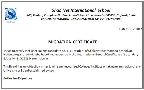 College Migration Letter 187 Certificate Generation School Certificate Generation System Certificate Generation Tool