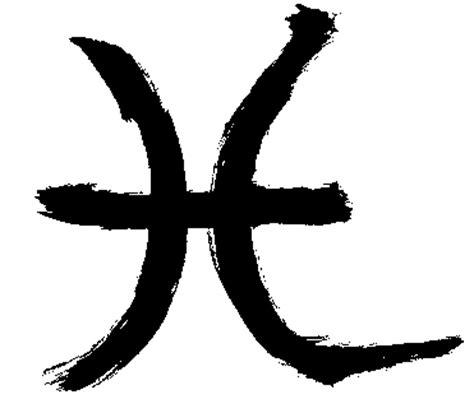 capricorno e scorpione a letto fodera testata personalizzata x due oroscopo vivere zen