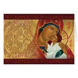 catholic cards catholic card templates postage invitations photocards