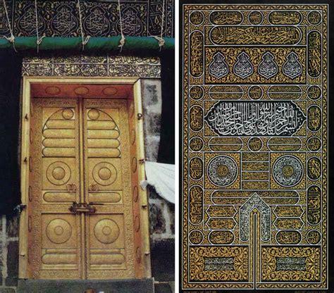 Pintu Ka Bah Mini 9 yang melecehkan agama islam mufid 28